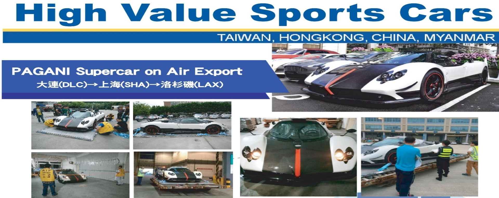 High Value Sports Cars 2